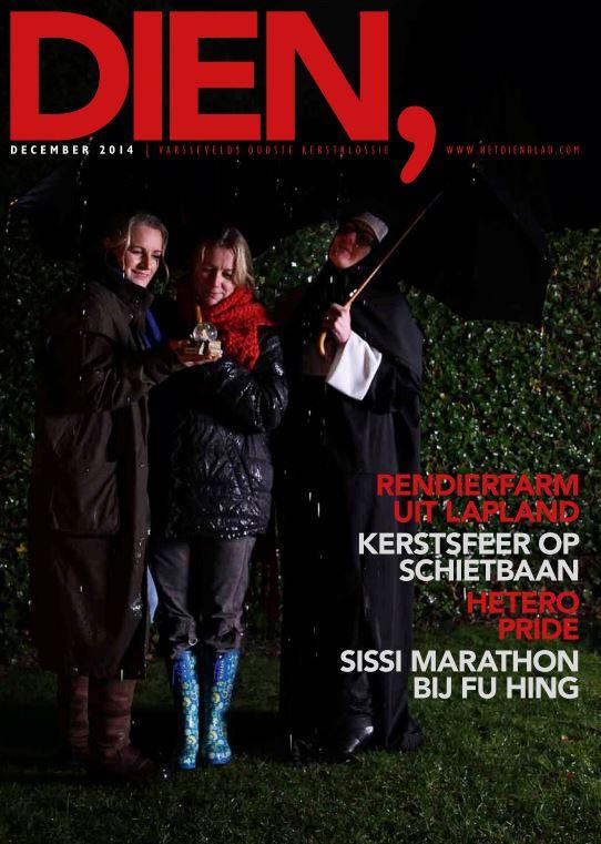 Dien Magazine